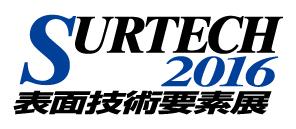 SURTECH2016