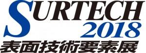 SURTECH2018_logo_j