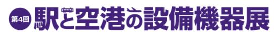 19Ekikuu_logo