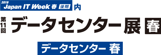 DC展imageロゴ(1)